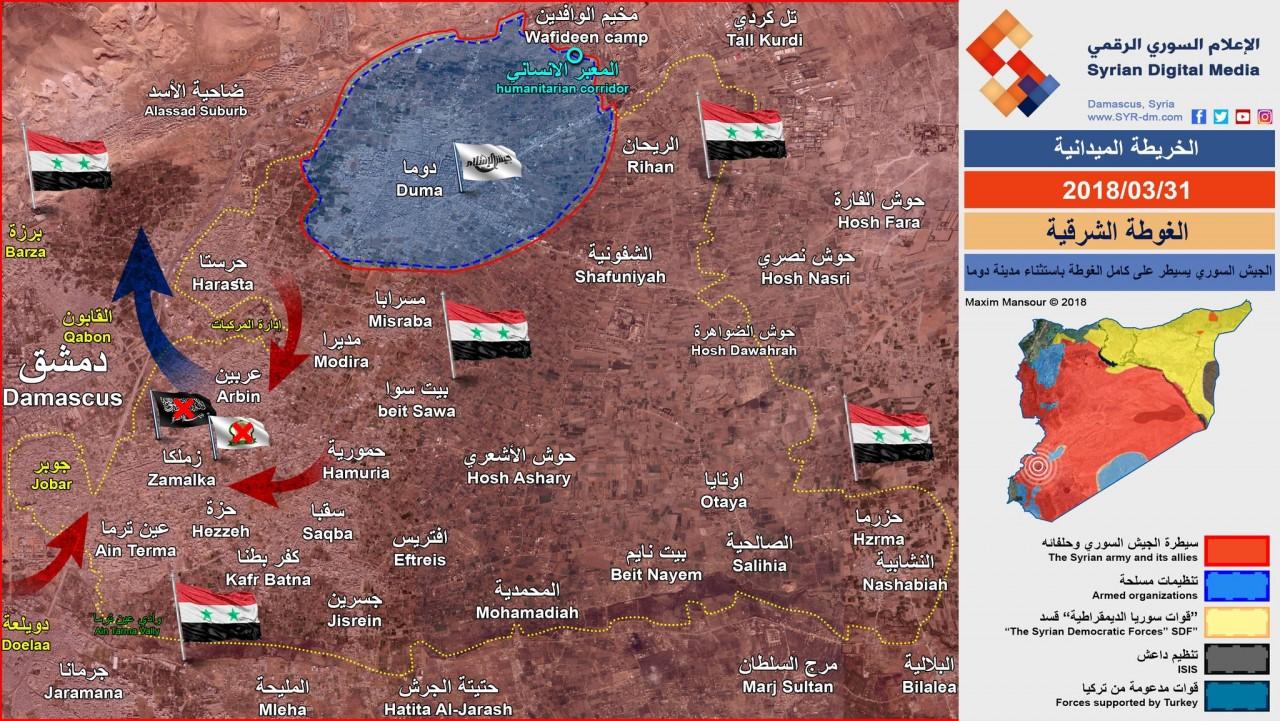Сирия: великий исход из Думы