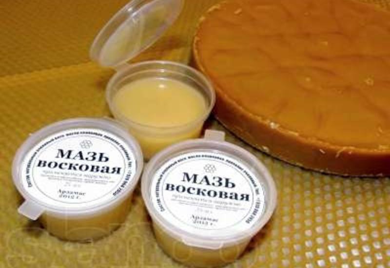 Рецепт крема в домашних условиях с воском 639