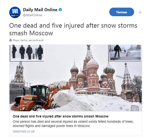 «Сноумагеддон»: британцев шокировали гуляющие в снегопад россияне
