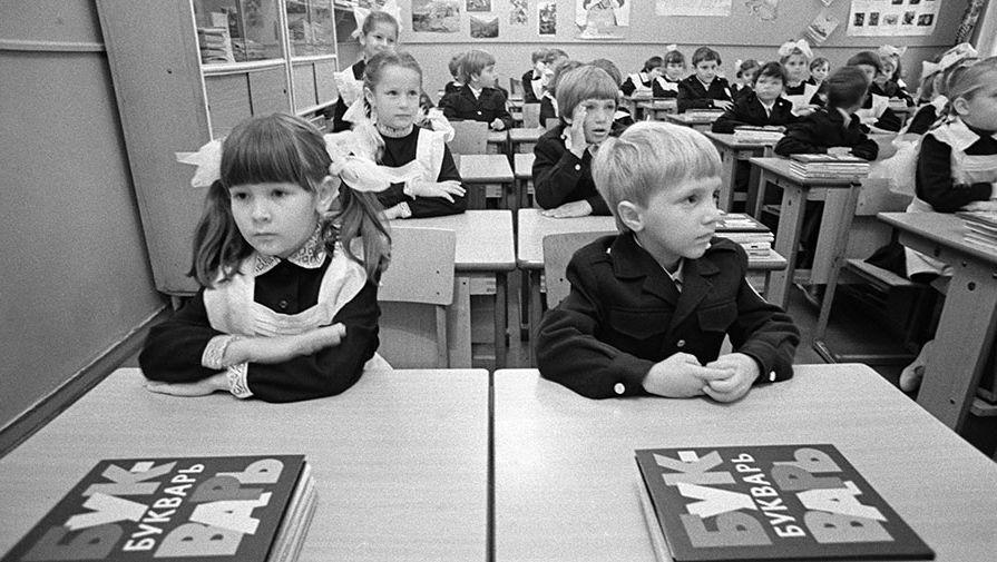 Война полов - как в СССР внедряли совместное обучение