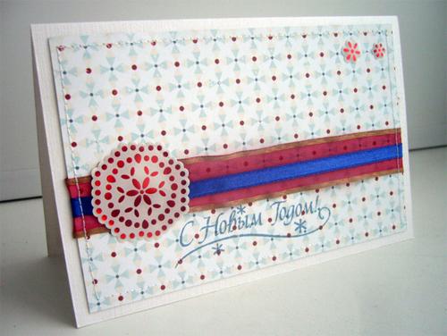 Новогодняя открытка за15 минут!