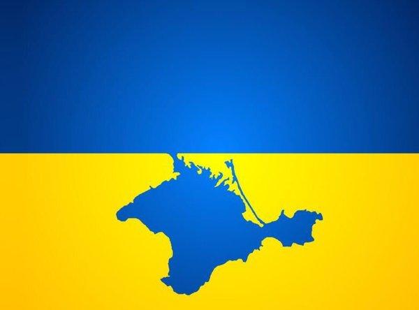 Украина переименует Крым! Москва не потерпит такого абсурда!
