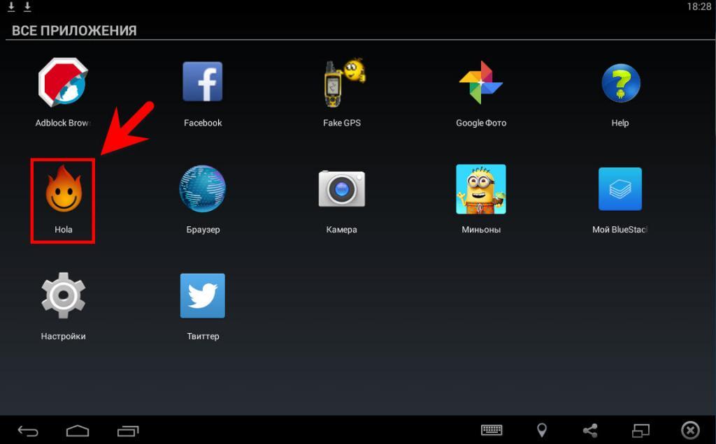 Как обходить блокировку сайтов на смартфонах и планшетах