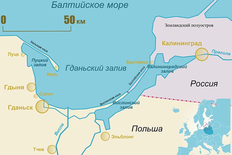 Не рой канал ближнему: как понимать польские проделки на Балтийской косе