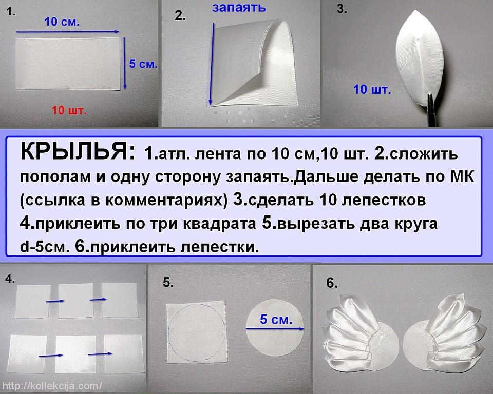 Как сделать своими руками лебедя из атласных лент