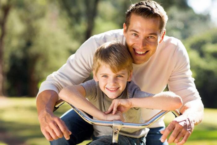 Секреты отцовского воспитания