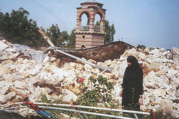 Косово и Метохия поруганные святыни храм|Фото: pravoslavie.ru