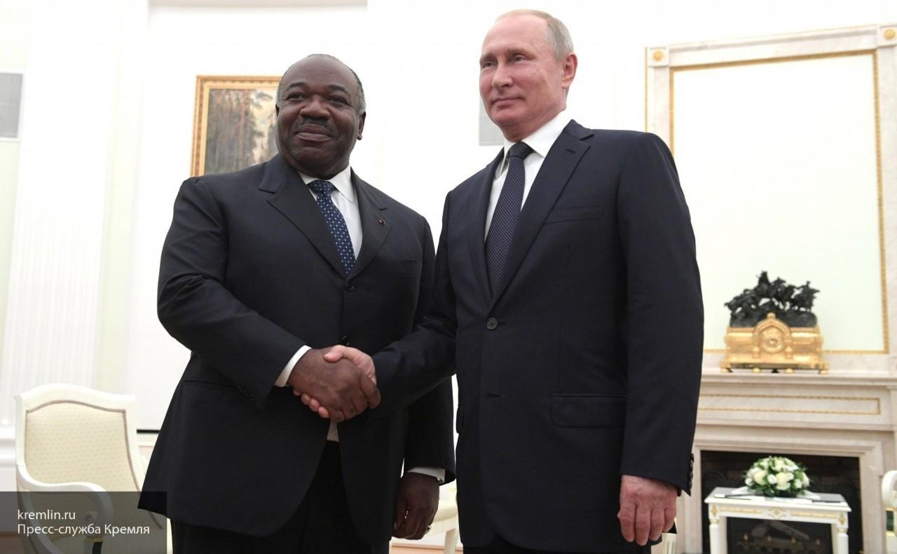 Президент Габона заявил Путину, что Россия нужна Африке