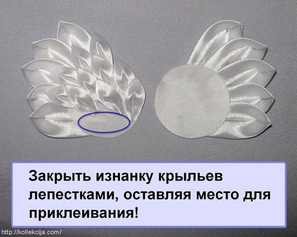 Лебедь из атласной ленты своими руками пошаговое фото 44