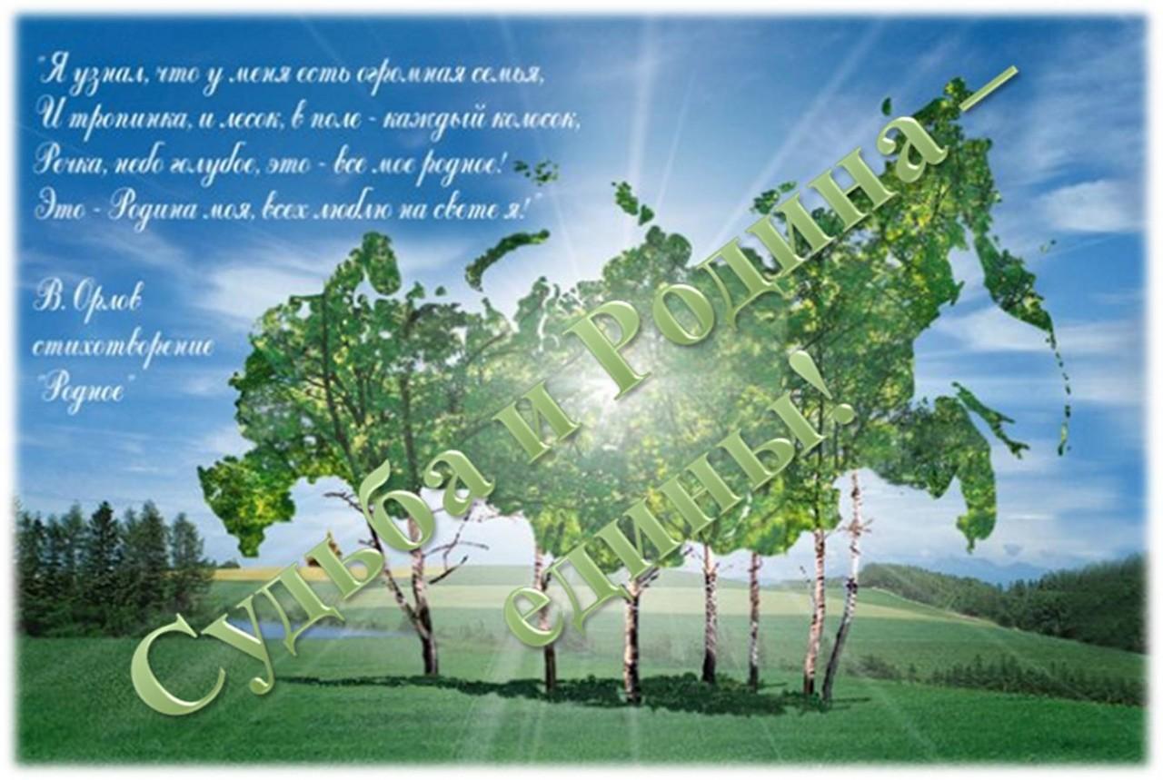 стихотворение про здоровый образ жизни