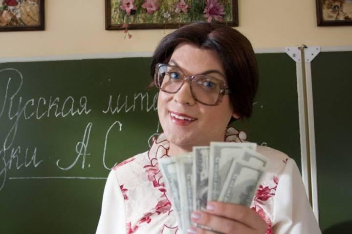 Школы уже начали трясти деньги с родителей