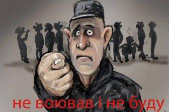 У Украины не хватило духу объявить России войну