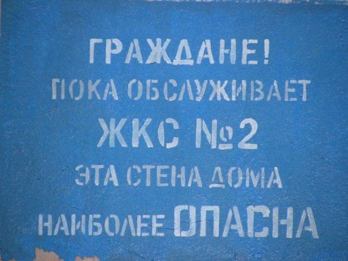 Надписи на стенах и заборах культурной столицы забор, надписи