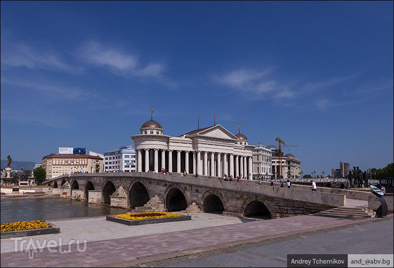 Македония. Скопье