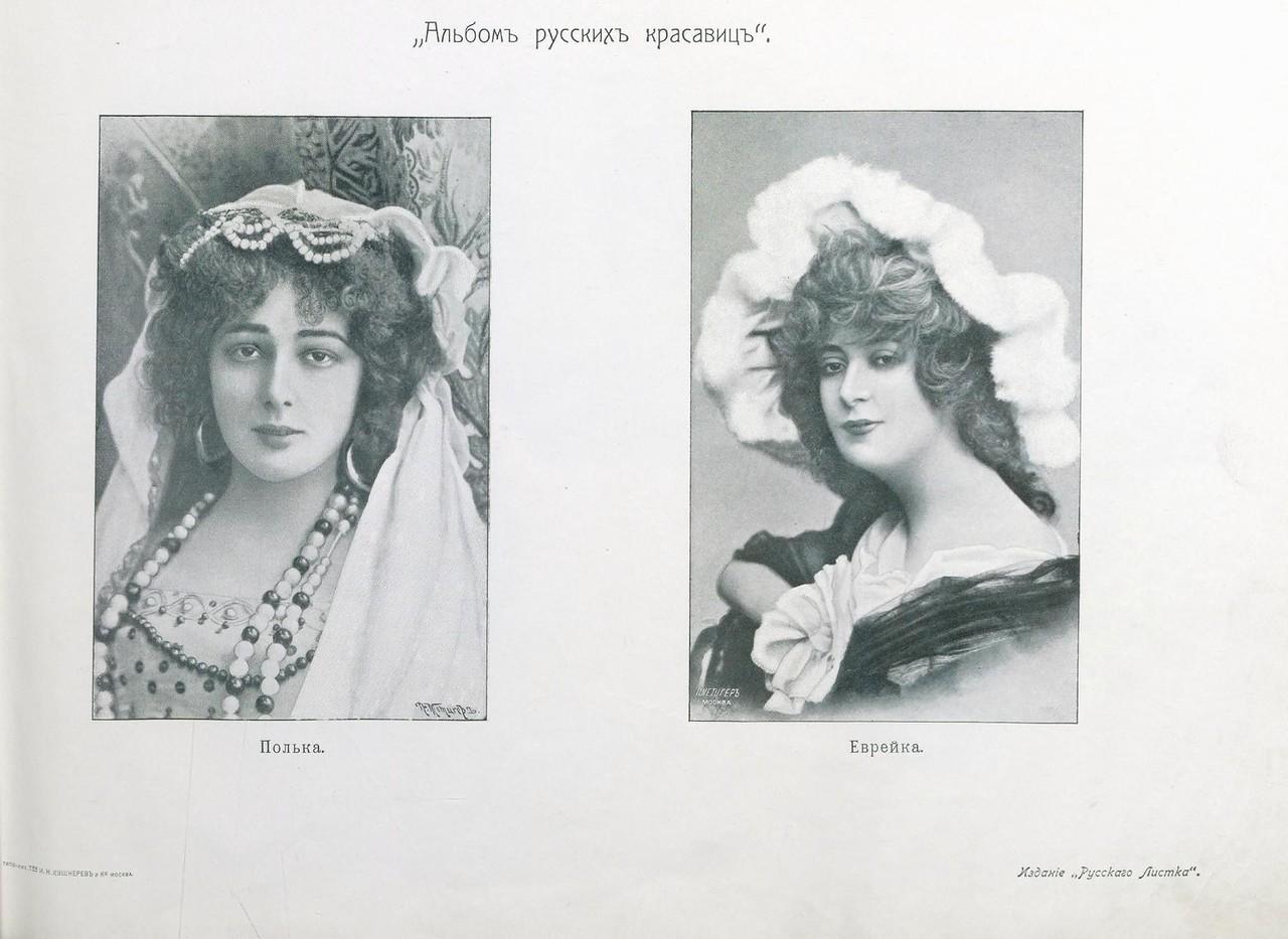 Русские красавицы фото настоящая русская красавица 30 фотография