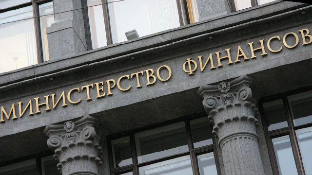 """Минфин начнет продажу """"народных облигаций"""" на 15 млрд рублей"""