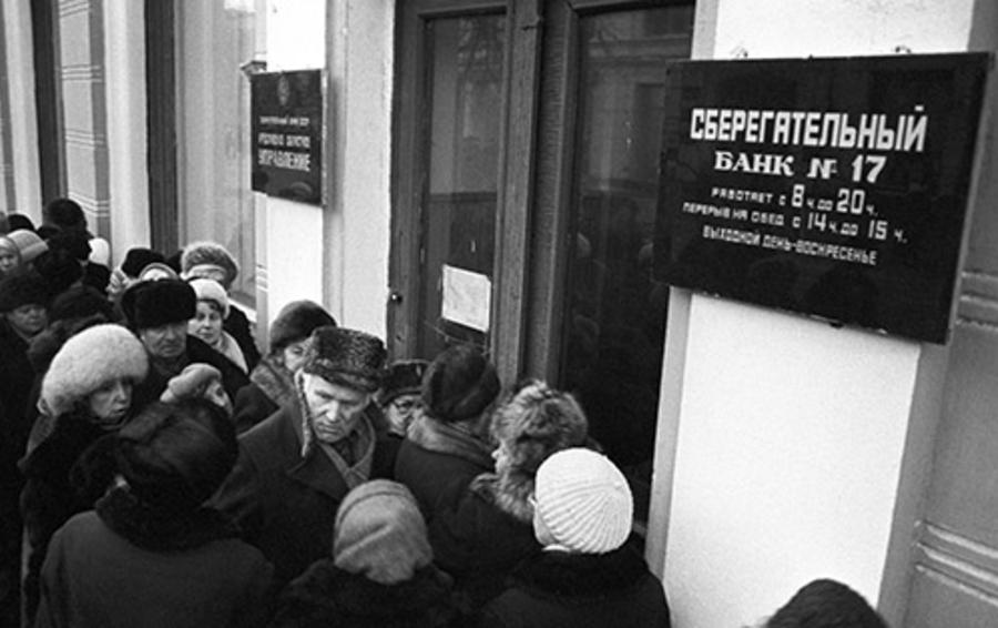 Выплата советских вкладов грозит крахом экономике России