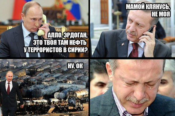Эрдоган срочно приехал в Москву