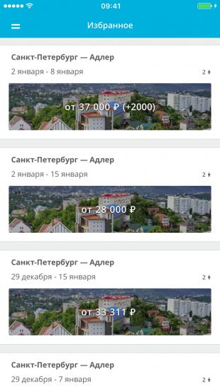 Мониторинг цен