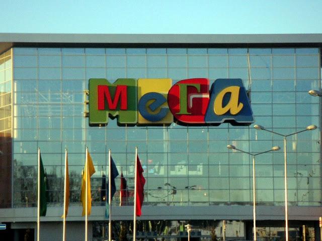 «Мега» и Ikea могут вырасти возле новых ТПУ
