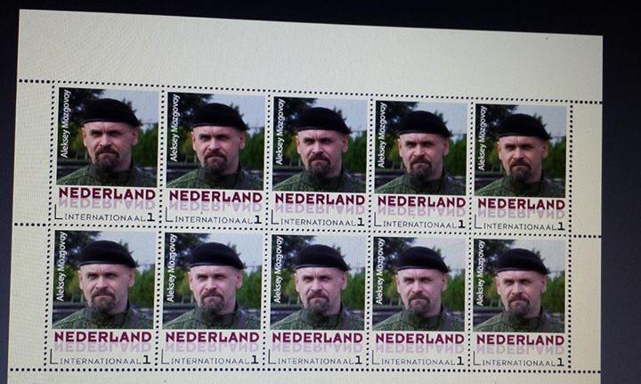 В Нидерландах появились марки в честь Алексея Мозгового