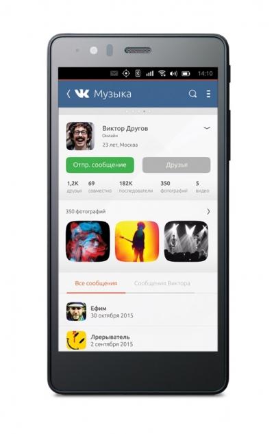 В России начались продажи Ubuntu-смартфонов