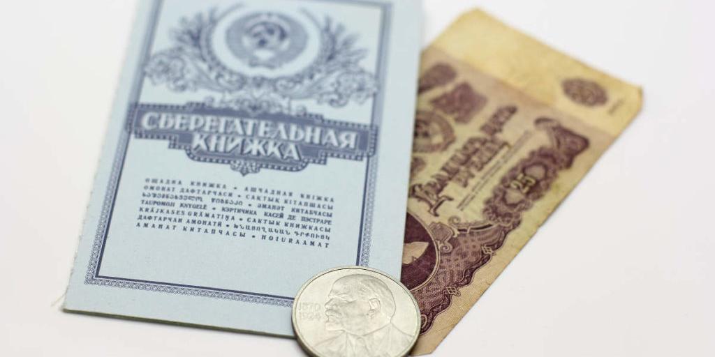 Комитет Госдумы одобрил закон о заморозке компенсаций по советским сберкнижкам