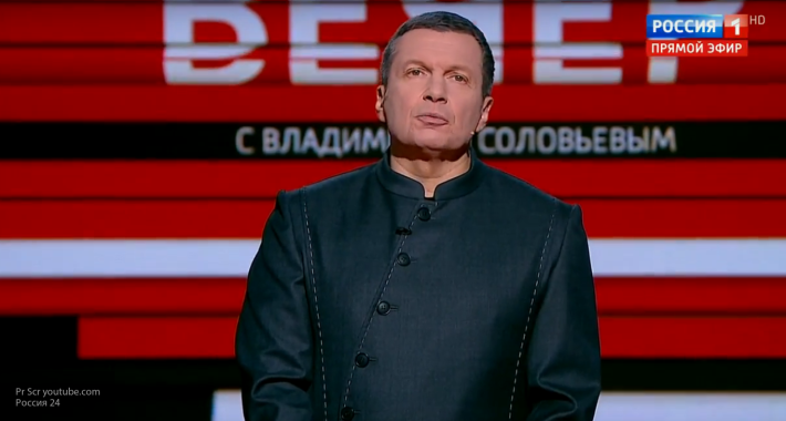Владимир Соловьев отреагировал на хамство украинской делегации в Мюнхене