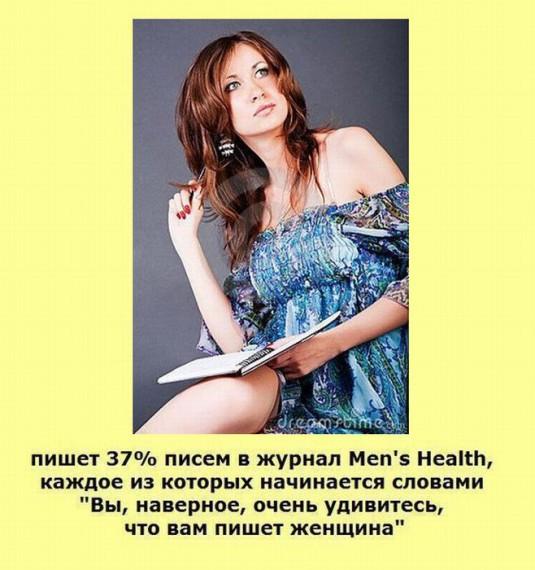 Мужчинам женщин не понять...