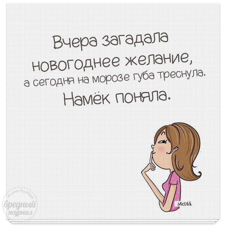0 ее: