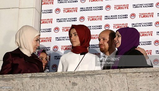 сюмейе эрдоган политика