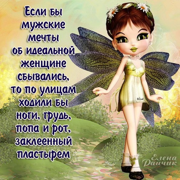 Q_1Cu41Q9CjC1MClCюмор159753 (595x595, 115Kb)