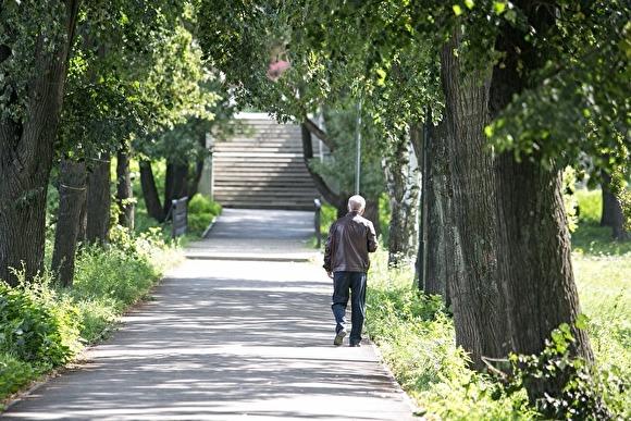 РИА «Новости» рассказало о лучшей диете для пенсионеров
