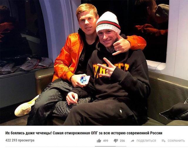 Интересы Кокорина и Мамаева представляет адвокат банды Цапков