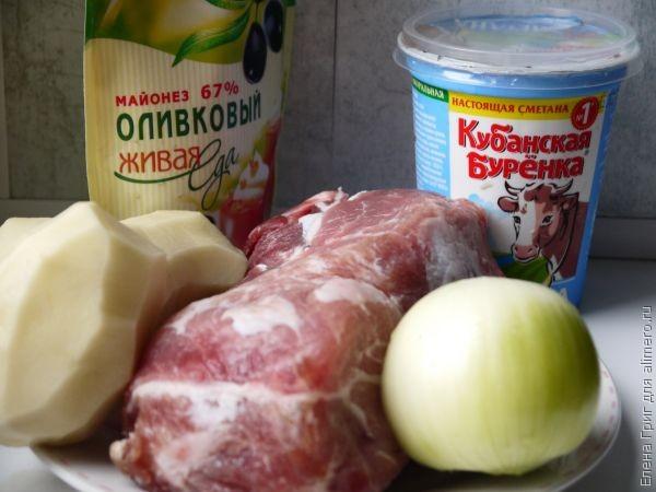 """Жаркое из свинины с картошкой """"Ленивец"""""""