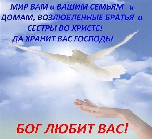 Поздравления сестрам во христе