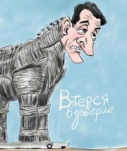 """Франция готовит """"троянского коня"""" для России?"""