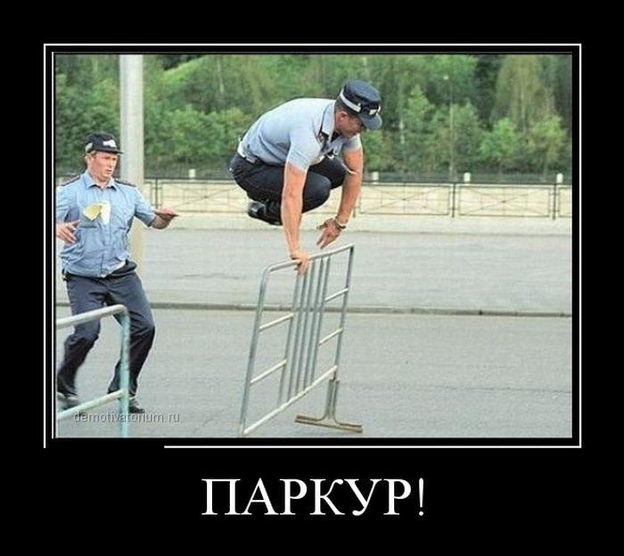 http://mtdata.ru/u24/photo9C60/20333142109-0/original.jpg#20333142109