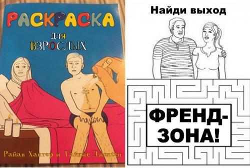 Раскраска для взрослых (9 фото)