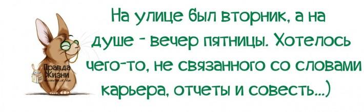 http://mtdata.ru/u24/photo9D26/20770461390-0/original.jpg