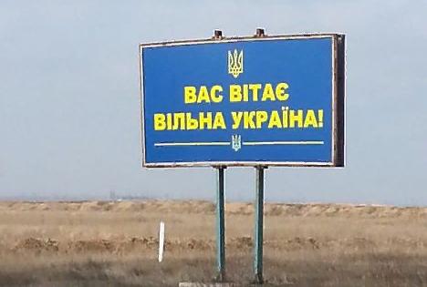 Украинцы становятся «ватника…