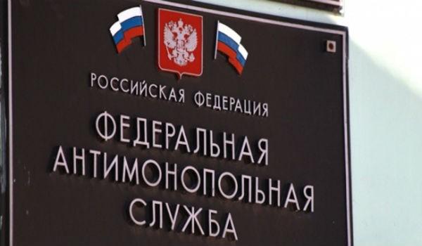 УФАС возбудило дела против московских производителей колбас