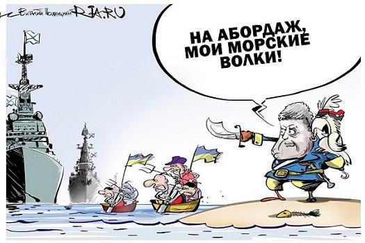 Klim Podkova. Дикая эскадра …