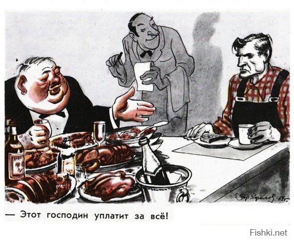 закон Роттенберга принят Госдумой в 1 чтении воры, закон ротенберга