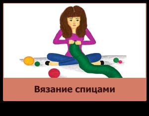 """Знакомтесь! Сайт для рукодельниц """"klubok.kg7.ru"""""""