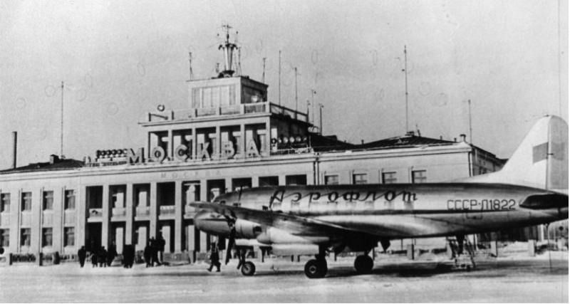 5 ноября 1946 года – самый черный день в истории аэропорта «Внуково»