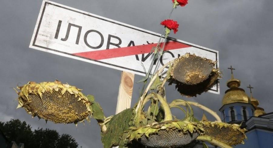 ООН ткнула Украину носом в лужу