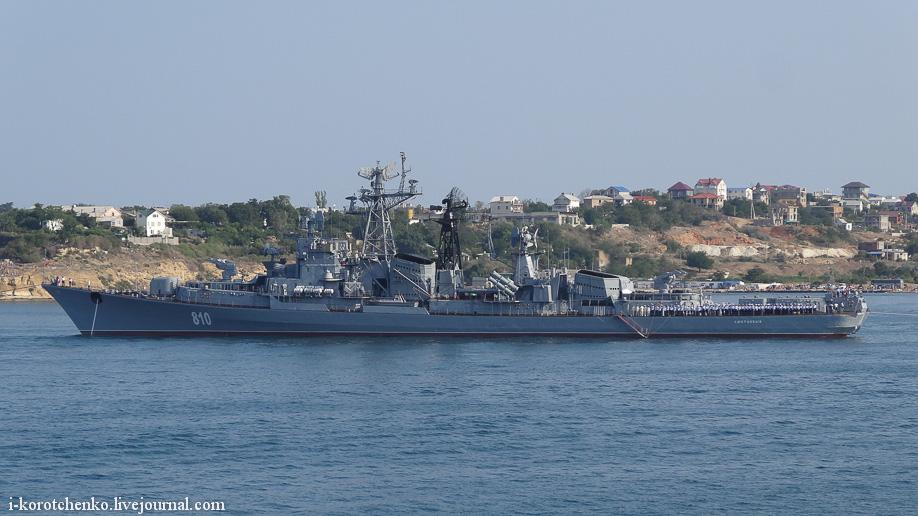 Турки нарываются: Инцидент в Эгейском море.