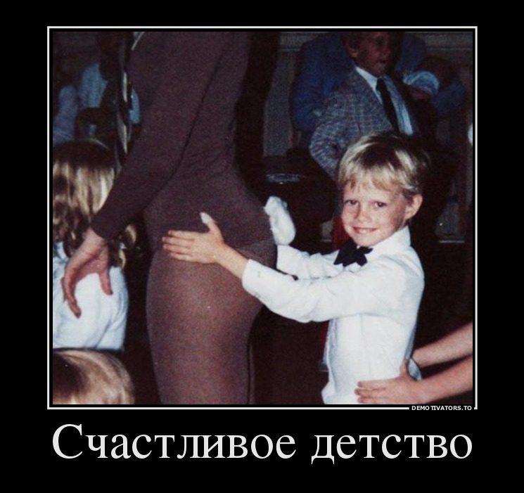 http://mtdata.ru/u24/photo9FB1/20679234844-0/original.jpg#20679234844