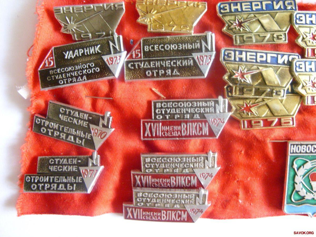 Стройотряды и туризм времен СССР история, молодежь, ссср